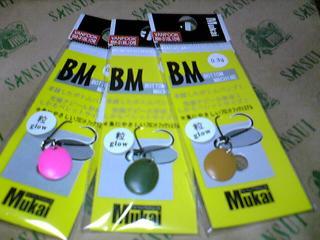 BMImage471.jpg