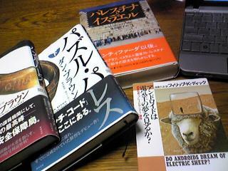 bookImage191.jpg