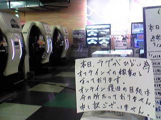 kizunaImage087.jpg