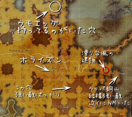 2011_04_27地図