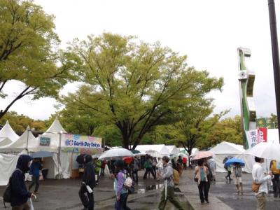 earth day 2011 tokyo