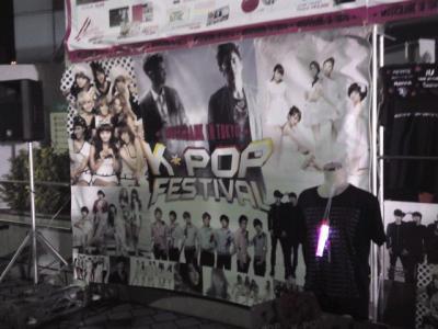 K-POP FESTIVAL -MUSIC BANK in TOKYO-