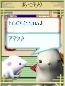 20060328002821.jpg