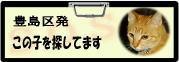 20071012151251.jpg