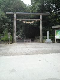 2008-nov-amanoiwato1.jpg