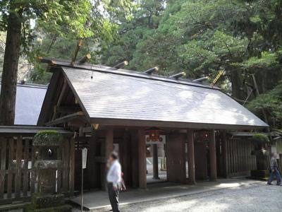 2008-nov-amanoiwato6.jpg