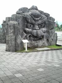2008-nov-mitinoeki-takatiho1.jpg