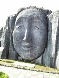 2008-nov-mitinoeki-takatiho2.jpg