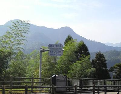 2008-nov-mitinoeki-takatiho4.jpg