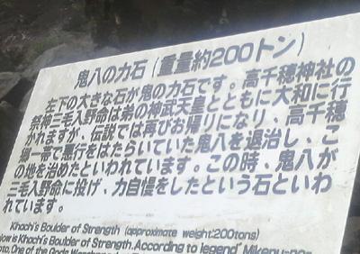 2008-nov-takatihokyo12.jpg