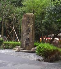 2008-nov-takatihokyo4.jpg