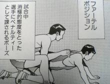 batorukurabu1-4.jpg