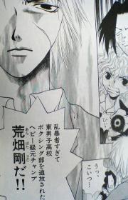garuzaru1-14.jpg