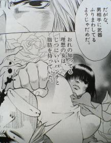 garuzaru1-15.jpg