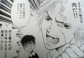 garuzaru1-16.jpg