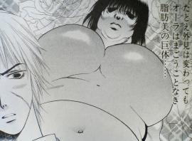 garuzaru1-17.jpg