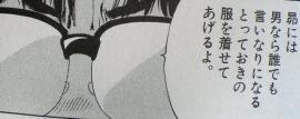 garuzaru1-21.jpg
