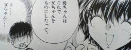 garuzaru1-23.jpg