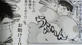 garuzaru1-3.jpg