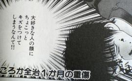 garuzaru1-4.jpg