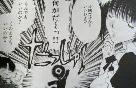garuzaru1-9.jpg