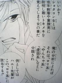 hosutobu2-6.jpg