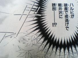 hosutobu5-1.jpg