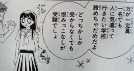 hosutobu<br />5-9.jpg