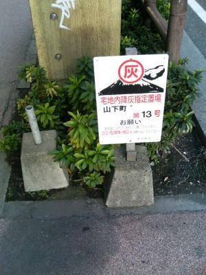 kagosima-nagasaki-travel-18.jpg