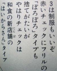 life1-4.jpg