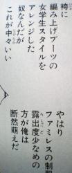 life1-5.jpg