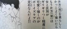 life2-7.jpg