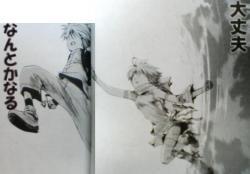 mukou1-5.jpg