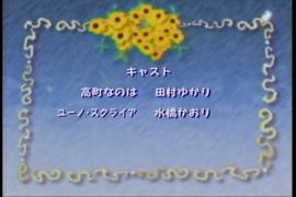 nanoha10-15.jpg