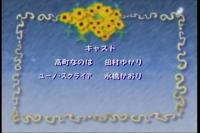 nanoha6-3.jpg