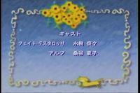 nanoha6-4.jpg