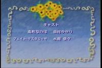 nanoha6-5.jpg