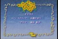 nanoha6-6.jpg