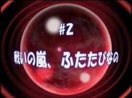 nanohaas2-1.jpg