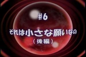 nanohaas6-1.jpg