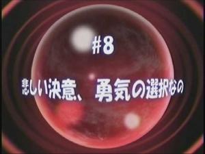 nanohaas8-3.jpg