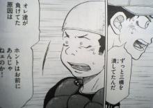 ookiku2-3.jpg