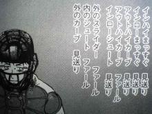 ookiku2-7.jpg