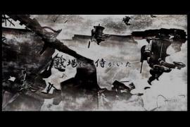 samurai73-1.jpg