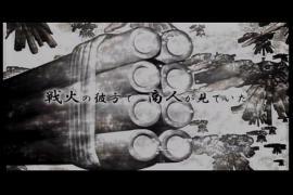 samurai73-3.jpg