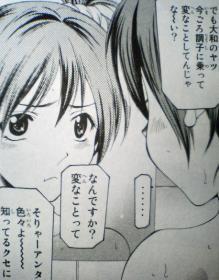 suzuka10-4.jpg