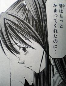 suzuka10-5.jpg
