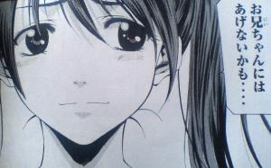 suzuka11-17.jpg
