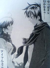 suzuka11-5.jpg
