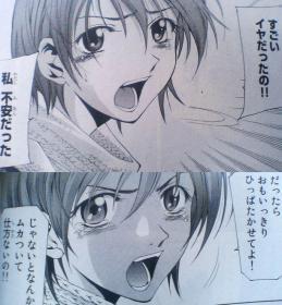 suzuka11-8.jpg